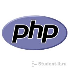 """Курсовая """"Разработка ИС для Туристической фирмы на php+MySQL"""""""